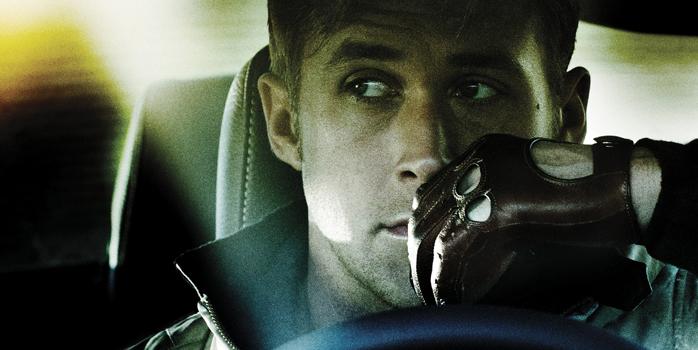 Drive me Ryan