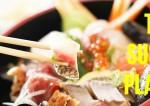 sushi-market